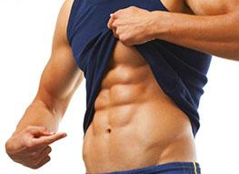 seche musculation programme